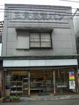 看板建築がステキなコロッケパンが必食(?)のパン屋さん
