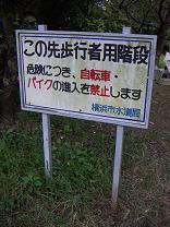 水道道33