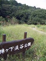 水道道44
