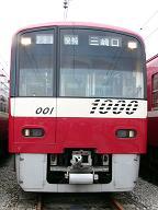 b0822a78.JPG