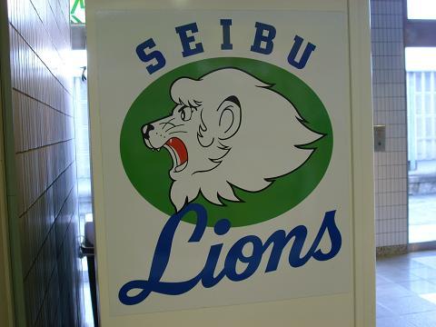 西武ライオンズの旧ロゴとマーク