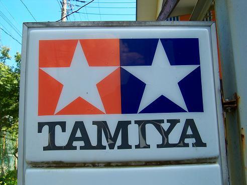 タミヤのロゴとマーク