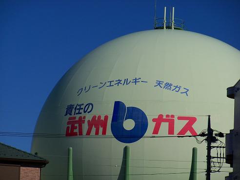 武州ガスのロゴとマーク