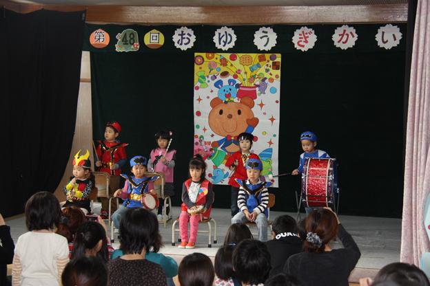 20131116共成保育園お遊戯会