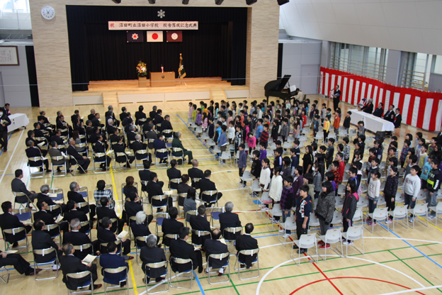 20131122沼田小学校校舎落成記念式典