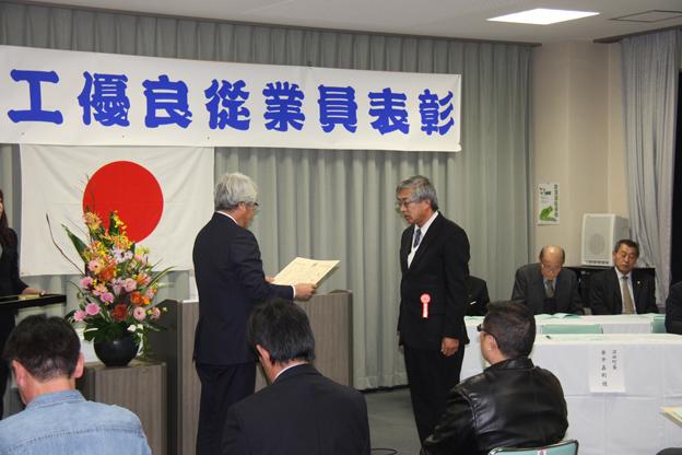 20131124沼田町商工優良従業員表彰