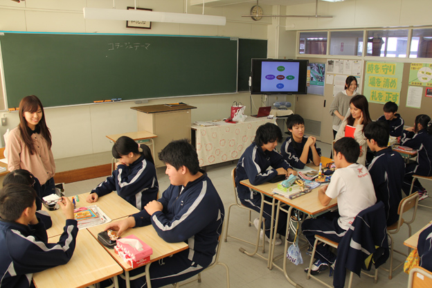 20131128青学大生が沼田中学校で出張授業