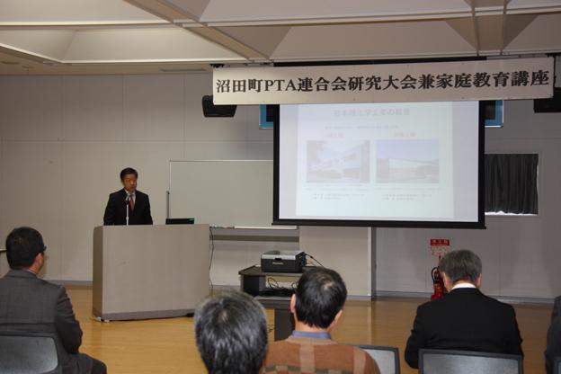 20131130沼田町PTA連合会研究大会兼家庭教育講座