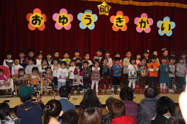 20131208沼田保育園お遊戯会