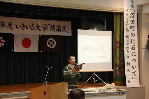 20131209いきいき大学閉講式