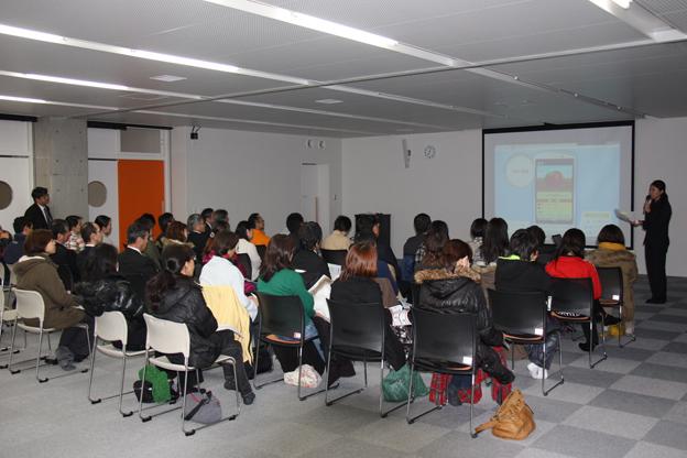 20131217「ケータイ安全教室」