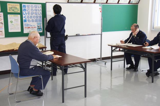 20130110沼田警察署開放による業務体験