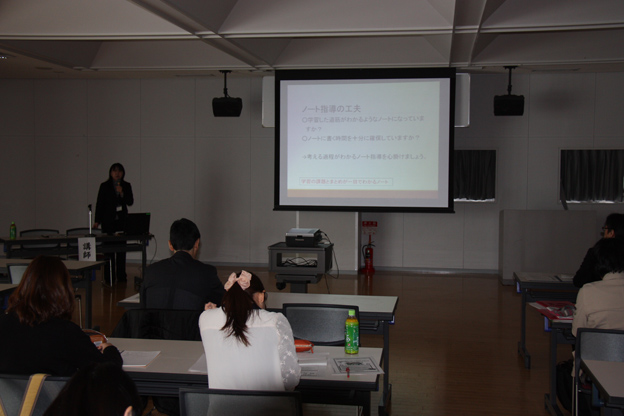 20140114「特別支援教育セミナー」