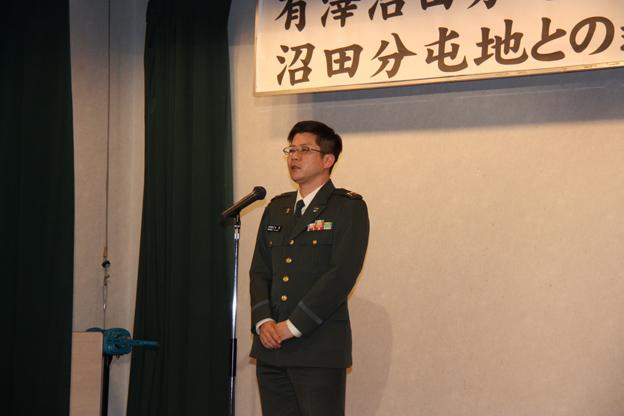20140128有澤沼田分屯地司令歓迎会