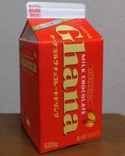 ガーナミルクチョコレートドリンク