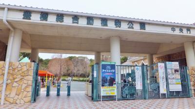 のんほいパーク