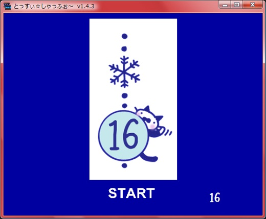 20111218-233449-抽選A5