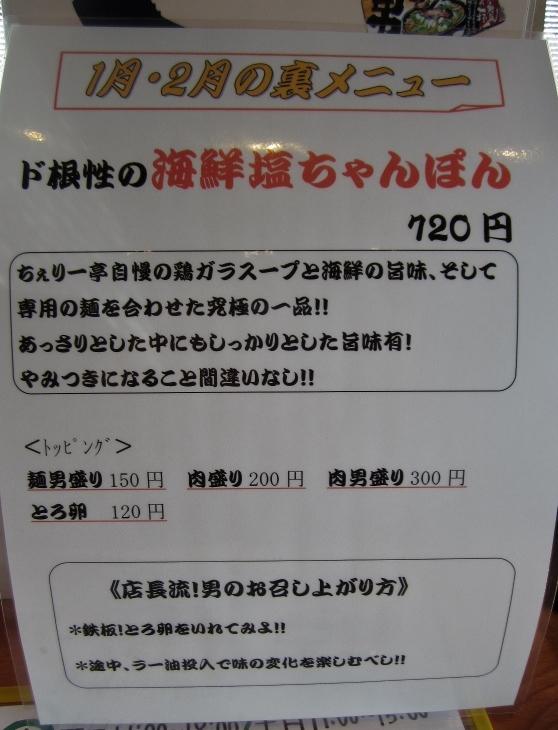003 (600x800)