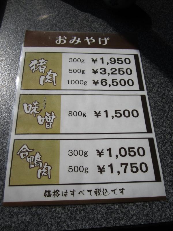 002 (600x800)