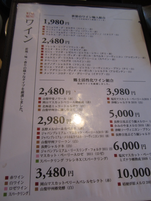 049 (600x800)
