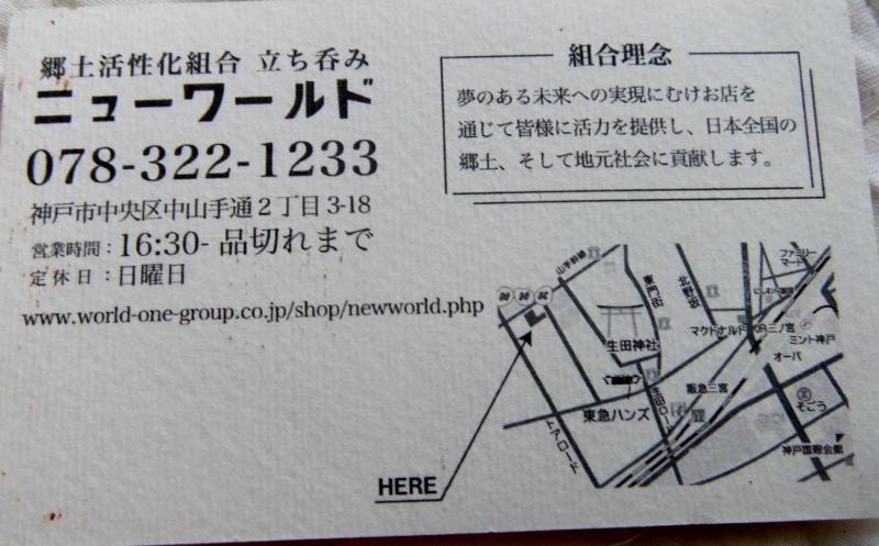 003 (800x497)