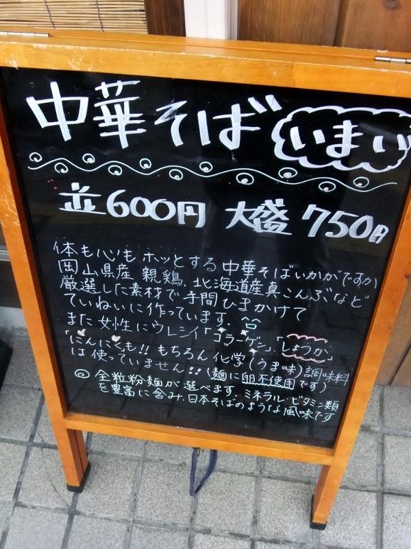 033 (600x800)