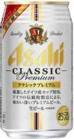 image_classic_premium.jpg