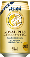 image_royal_pils.jpg