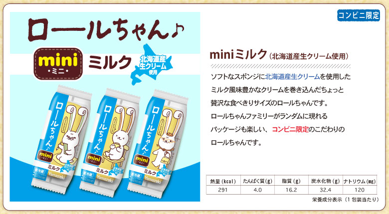 product_minimilk.jpg