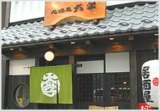 res_daigaku_p01.jpg