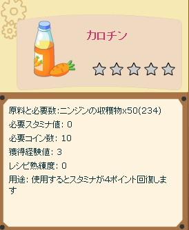 recipe 01