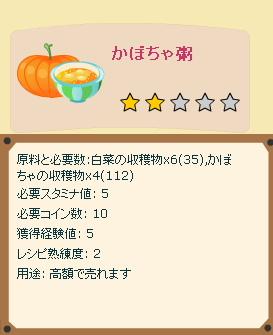 recipe 04