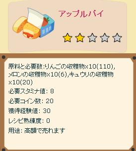 recipe 03