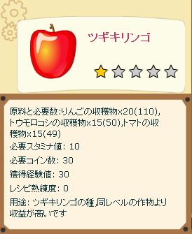 recipe 02