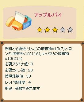 recipe 14