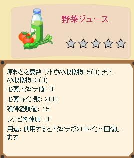 recipe 15