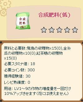 recipe 16