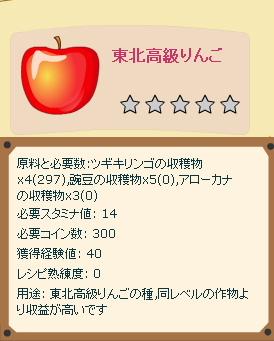 recipi 11