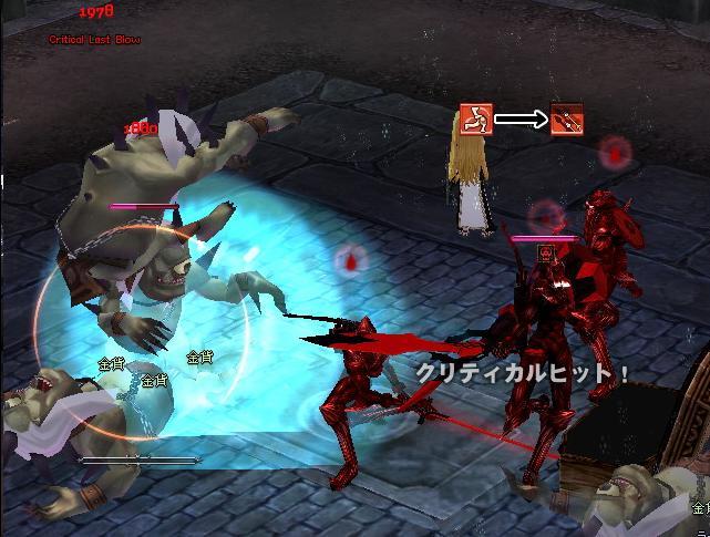 mabinogi_2011_04_01_002.jpg