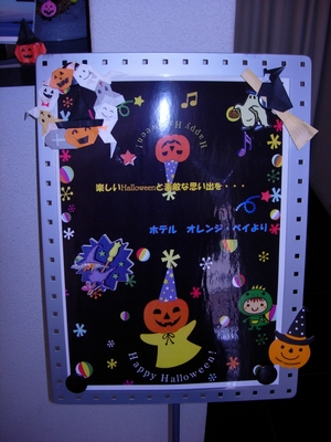 trick or treat♪