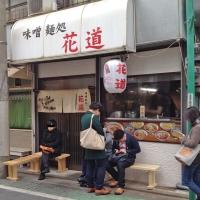 hanamichi3