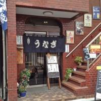 ichiraku1