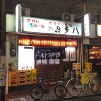 kitahachinishinippori1