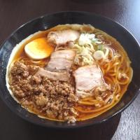 kitaohtsukarahmen3