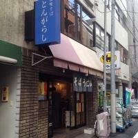tongarashi01