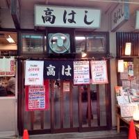 tsukijitakahashi1