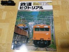 s-RIMG0239.jpg