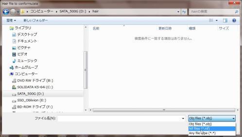 ss00306.jpg