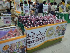 青果売り場(2)