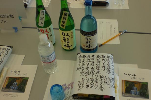garyubainokai509.jpg
